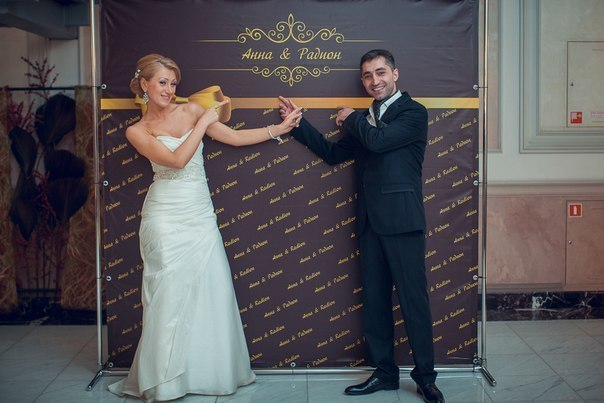 баннер на свадбу
